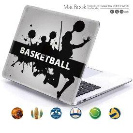 macbook pro air 13 15 インチ ケース カバー macbookpro シェルケース macbookair パソコンケース PC保護ケース マックケース マックブック mac book マッキントッシュ soccer サッカー basket バスケ 野球 部活