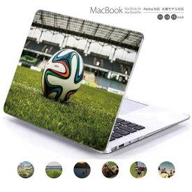 macbook pro air 13 15 インチ ケース カバー macbookpro シェルケース macbookair パソコンケース PC保護ケース マックケース マックブック mac book マッキントッシュ soccer サッカー basket バスケ ボール 13インチMacBook Air