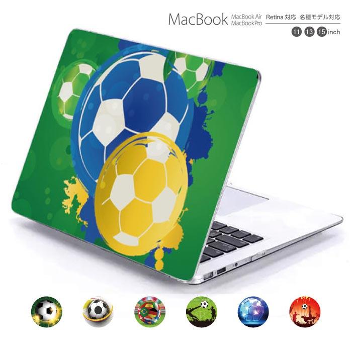 macbook pro air 13 15 インチ ケース カバー macbookpro シェルケース macbookair パソコンケース PC保護ケース マックケース マックブック mac book マッキントッシュ soccer サッカー ボール 13インチMacBook Air