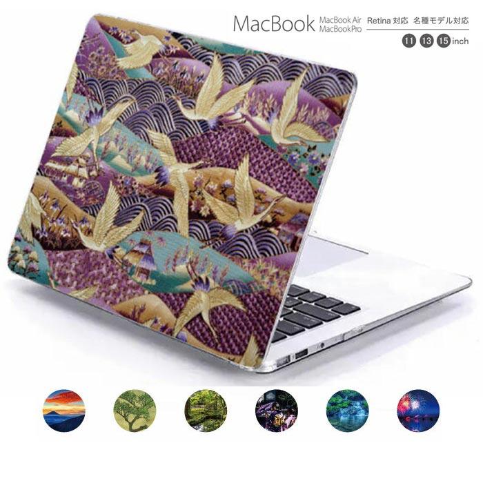 macbook pro air 13 15 インチ ケース カバー macbookpro シェルケース macbookair パソコンケース PC保護ケース マックケース マックブック mac book マッキントッシュ 富士山 だるま 花火 鯉 13インチMacBook Air