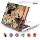 macbook pro air 13 15 インチ ケース カバー macbookpro シェルケース macbookair パソコンケース PC保護ケース マックケース マックブック mac book マッキントッシュ七福神 タイ めで鯛 13インチMacBook Air