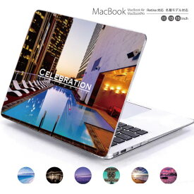 PCケース マックケース macbook pro air 13 15 インチ ケース カバー macbookpro シェルケース macbookair パソコンケース PC保護ケース マックケース マックブック mac book マッキントッシュ california カリフォルニア cali