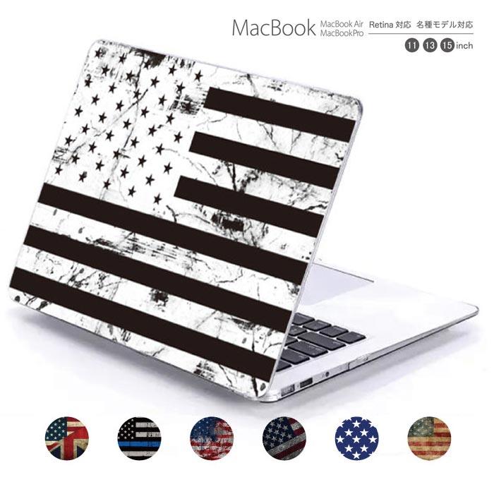 macbook pro air 13 15 インチ ケース カバー macbookpro シェルケース macbookair パソコンケース PC保護ケース マックケース マックブック mac book マッキントッシュ USA アメリカ 13インチMacBook Air 星条旗