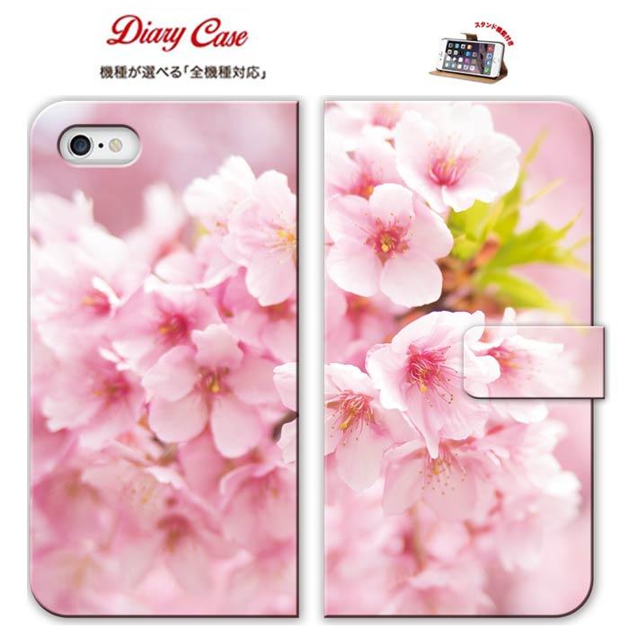 iPhone8 plus iphone7ケース 可愛い スマホケース IPhoneケース エクスペリア ケース アイフォンケース アローズ ギャラクシー エクスペリア アクオス エルーガ メディアス GALAXY Xperia AQUOS ARROWS