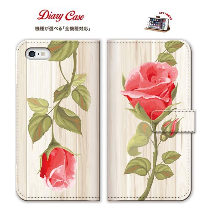 iPhone8 plus iphone7ケース 可愛い スマホケース IPhoneケース エクスペリア ケース アイフォンケース アローズ ギャラクシー エクスペリア アクオス エルーガ メディアス iPhone 6