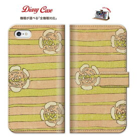 iPhone8 plus iphone7ケース 【手帳型 スマホケース 全機種対応】 iPhone ケース GALAXY S4 Xperia AQUOS ARROWS 和柄 和風カバー