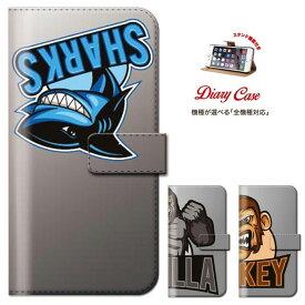 iPhone8 plus iphone7ケース 手帳型 全機種対応 メール便 送料無料 Xperia Z5 iPhone6sケース 6 Disney Mobile Nexus 6 isai VL LGV31アート アニマル 動物 犬 猫 サメ ゴリラ シャーク