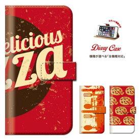 iPhone8 plus iphone7ケース 全機種対応 galaxy s5 galaxy note edge sc-01g galaxy j sc-02f iphone6s s ipod touc6 送料無料 スマホケース全機種対応 オシャレ トレンド pizza ピザ 宅配 junk food b級グルメ