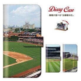 iPhone8 plus iphone7ケース 全機種対応 メール便 送料無料 Xperia Z5 iPhone6s 6 Disney Mobile Nexus 6 手帳型 スマホケース 手帳 野球 サッカー バスケ エクストリーム
