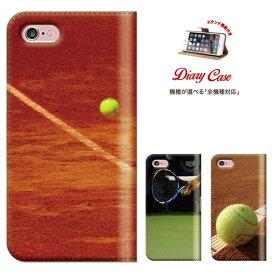 全機種対応 テニス テニスボール iphone7ケース 全機種対応 メール便 送料無料 Xperia Z5 iPhone6s 6 Disney Mobile Nexus 6 手帳型 スマホケース