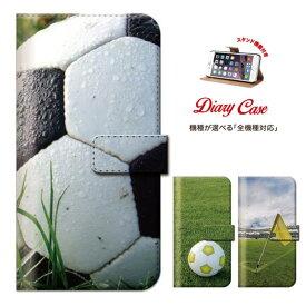 iPhone8 plus iphone7ケース メール便 送料無料 野球 サッカー バスケ エクストリーム Xperia Z5 iPhone6s 6 Disney Mobile Nexus 6手帳型 スマホケース 全機種対応 DIGNO M KYL22