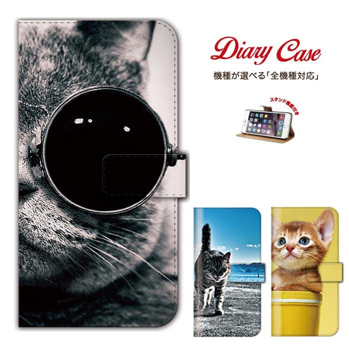 iPhone8 plus iphone7ケース 全機種対応 手帳 ケース 猫 子猫 cat スコティッシュフォールド アメリカンショートヘア ラグドール ブリティッシュショートヘア ロシアンブルー マンチカン