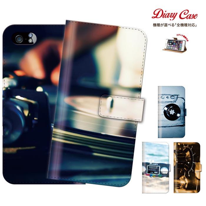 iPhone8 plus iphone7ケース スマホケース 全機種対応 手帳型 ターンテーブル DJ UREI ミキサー カセットテープ ビーチ用 音響 iphoneケース 手帳