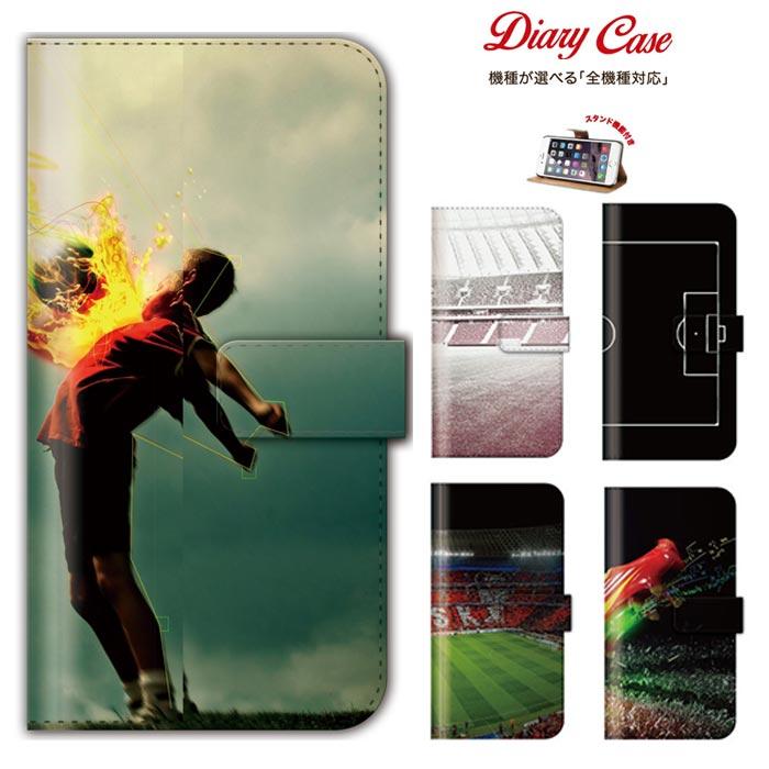 iPhone8 plus iphone7ケース 全機種対応 手帳型 スマホケース サッカー プレミアリーグ 息子用 スマートフォンケース サムライブルー UEFA Jリーグ サッカーリーグ ランキング