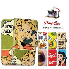 全機種対応 遊び心 様々な オリジナル デザイン design アニメ アニメーション アメリカン USA comic コミック 送料無料 手帳型 5s c iPhone4 4s 6 touch5 SH-02J SH-04H