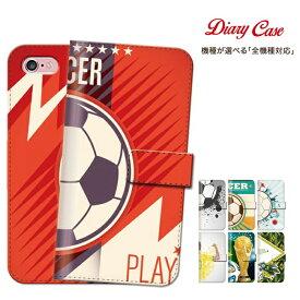 全機種対応 スポーツ sports サッカー soccer football サッカーボール ball ジャパン sumurai japan ゴール 送料無料 手帳型 IS15SH IS13SH ISW11F KYV36