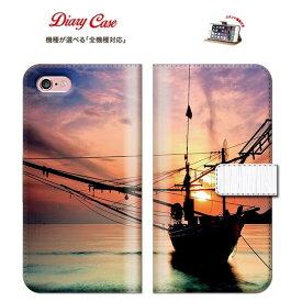 iphone7ケース sea シー 海 夏 サーフ サーフ系 スマホケース スマホカバー 携帯ケース アイフォン 手帳型 手帳 カバー ケース 風景 写真 ピクチャー フォト 自然 ネイチャー 綺麗 景色 絶景 iphone7ケース