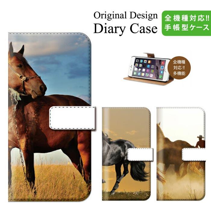 iphone7ケース animal アニマル 馬 horse 競馬 うま ウマ 全機種対応 メール便 送料無料 Xperia Z5 iPhone6s 6 手帳型 スマホケース 手帳 携帯ケース スマホカバー デザイン 可愛い 目立つ オシャレ iphone7ケース