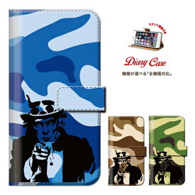 iPhoneXR iPhone8 plus iphone7ケース 全機種対応 メール便 送料無料 Xperia Z5 iPhone6s 6 Disney Mobile Nexus 6 手帳型 スマホケース 迷彩 メイサイ 自然 緑 迷彩柄 デザイン 携帯ケース