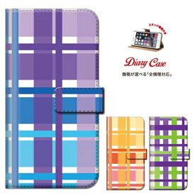 iPhoneXR iPhone Xs iPhone8 plus iphone7ケース メール便 送料無料 チェック柄 チェック PLADE Xperia Z5 iPhone6s 6 Disney Mobile Nexus 6手帳型 スマホケース 全機種対応 DIGNO M KYL22