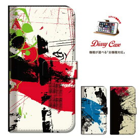 iPhoneXsMax iPhoneXR iPhoneXs iphone7ケース 全機種対応 手帳型ケース ダイアリーケース 手帳型 スマホケース カバー iPhone6s iPhone6 Plus s ケース Xperia Z5 Z4 Z3 A4 compact