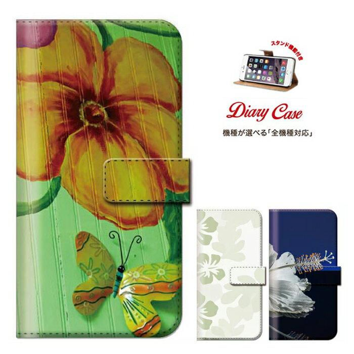 iphone7ケース 全機種対応 手帳型ケース ダイアリーケース 手帳型 スマホケース カバー iPhone6s iPhone6 Plus s ケース Xperia Z5 Z4 Z3 A4 compact SOV32 SOV31 aquos SH-01H SH-02H SH-04G SH-02G SHV32 SHV31 99-zen-033