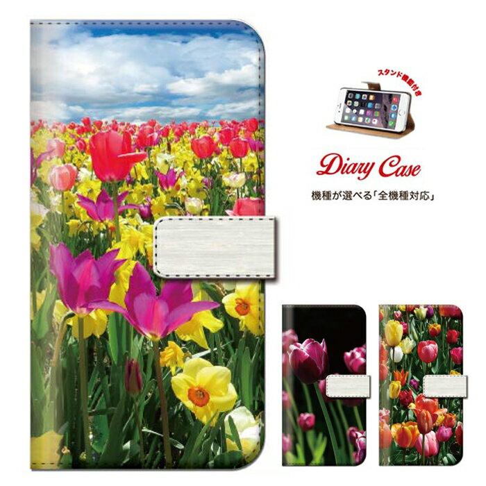 iPhone8 plus iphone7ケース iPhone6s Xperia Z5 SO-01H Compact Disney Mobile SH-02G ARROWS NX F-02G AQUOS ZETA SH-01G GALAXY s6 Edge SC-04G SC-05G SO-03G SO-04G たんぽぽ バラ チューリップ ひまわり 花畑