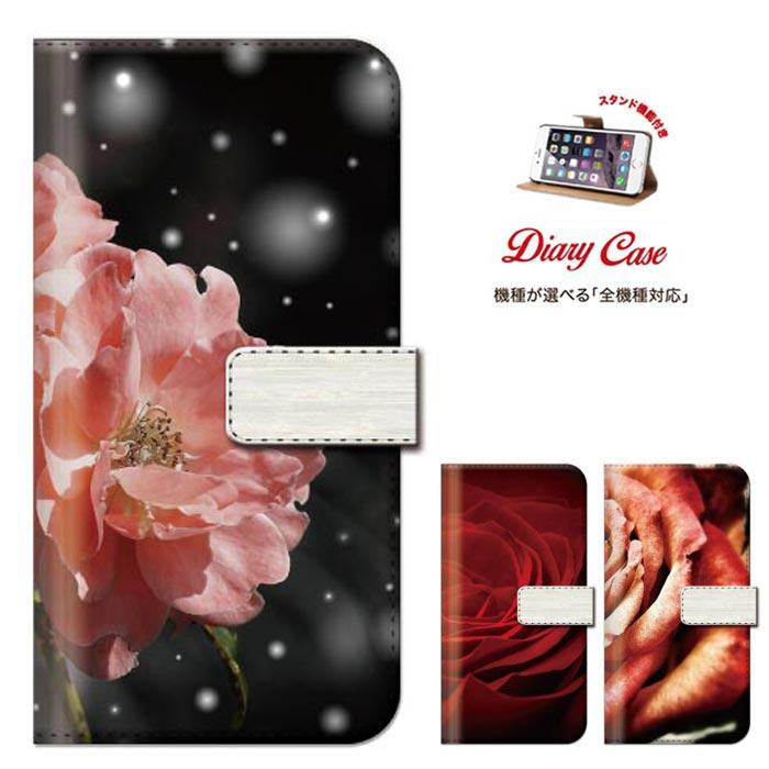 バラ 薔薇 ROSE ローズ iPhone8 plus iphone7ケース iPhone6s Xperia Z5 SO-01H Compact Disney Mobile SH-02G ARROWS NX F-02G AQUOS ZETA SH-01G GALAXY s6 Edge SC-04G SC-05G SO-03G SO-04G