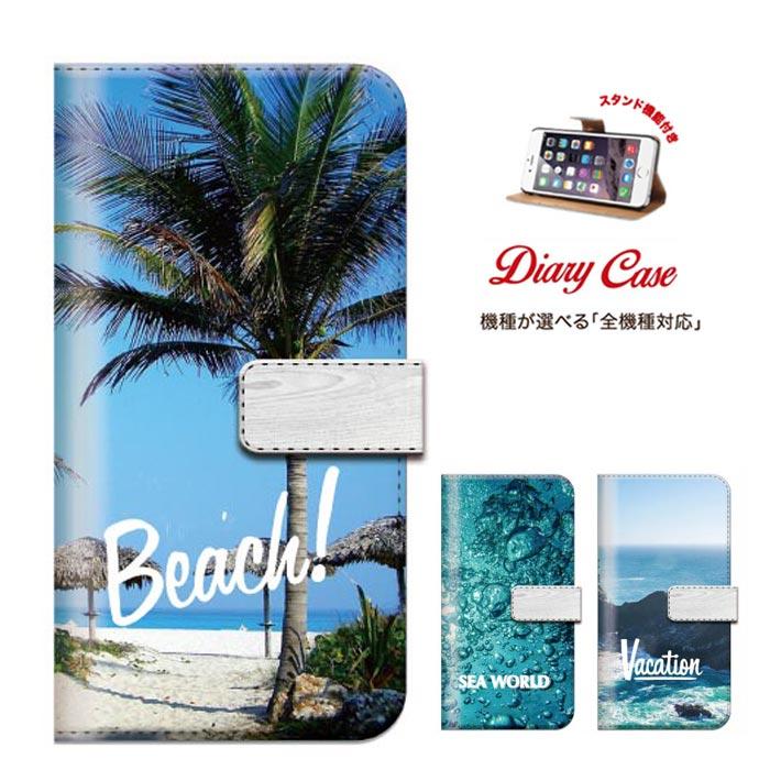 iPhone8 plus iphone7ケース アロハ aloha summer 全機種対応 手帳型 ケース iPhoneSE iPhone6s Galaxy Aquos Xperia Arrows Z5 5X docomo au softbank summer 夏休み hawaii ハワイ aloha アロハ グアム guam ハワイアン