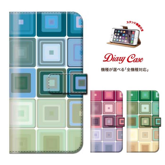 iPhone8 plus iphone7ケース 全機種対応 スマホケース手帳型 全機種対応 スマホケース 手帳 スマホケース xperia スマホケース 人気 iphone6 手帳型携帯ケース 手帳 可愛い 人気 プレゼント デザイン