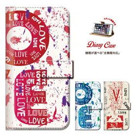 iPhone8 plus iphone7ケース 手帳型 全機種対応 メール便 送料無料 Xperia Z5 iPhone6sケース 6 Disney Mobile Nexus 6 isai VL LGV31 可愛い 人気 プレゼント デザイン
