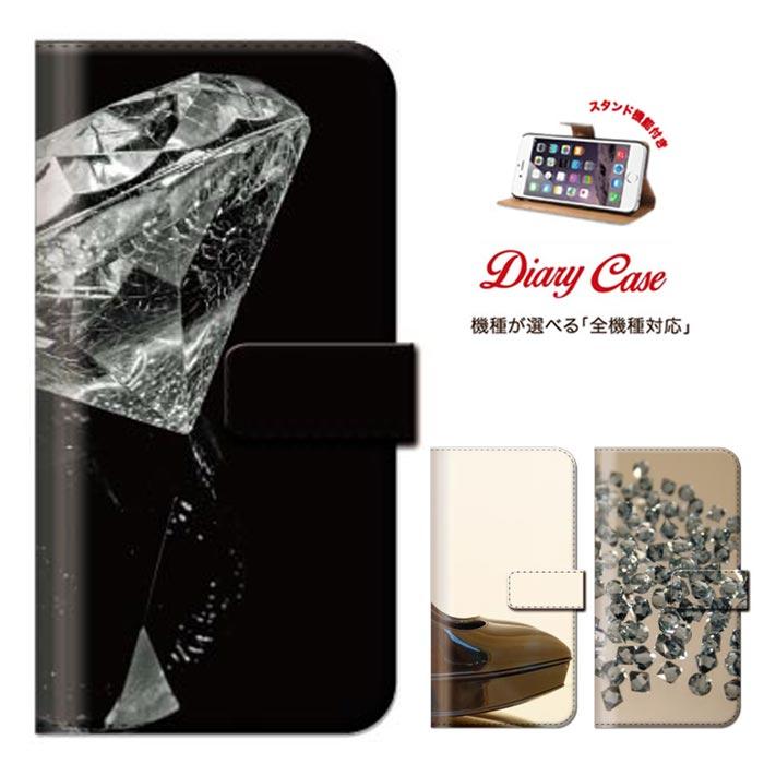 iPhone8 plus iphone7ケース 可愛い 人気 プレゼント デザイン 全機種対応 メール便 送料無料 らくらくフォン LUMIX Phon Xperia Z5 iPhone6s 6 Disney Mobile Nexus 6 手帳型 スマホケース 手帳 手帳型携帯ケース