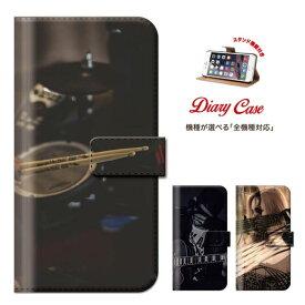 iPhone8 plus iphone7ケース 選べるデザイン 手帳型 全機種対応 送料無料 ケータイケース ケータイカバー スマホケース スマートフォンケース IPHONE PLUS GALAXY AQUOS ARROWS