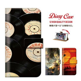 iPhone8 plus iphone7ケース 選べるデザイン 手帳型 全機種対応 送料無料 ケータイケース ケータイカバー スマホケース スマートフォンケース IPHONE PLUS GALAXY AQUOS ARROWS ギター mic music 音楽 ドラム バンド