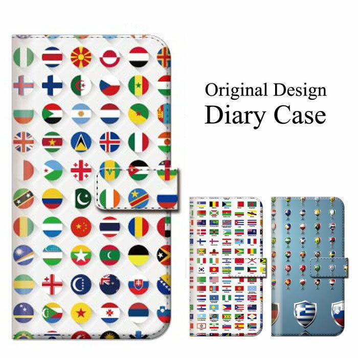 iPhone8 plus iphone7ケース 全機種対応 メール便 送料無料 Xperia Z5 iPhone6s 6 手帳型 スマホケース 手帳 ユニオンジャック 国旗 国旗柄 人気 手帳型携帯ケース