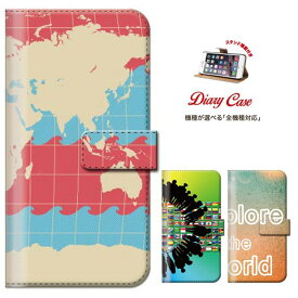 iPhone8 plus iphone7ケース メール便 送料無料 Xperia Z5 iPhone6s 6 Disney Mobile Nexus 6 手帳型 スマホケース 手帳 アート ユニオンジャック 国旗 国旗柄 人気 手帳型携帯ケース 旅行 地球 地球儀 世界地図