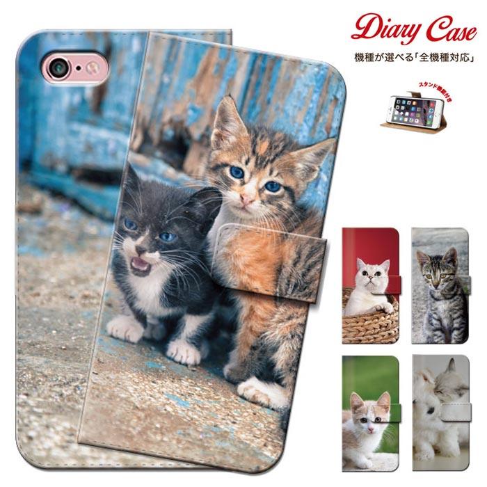 iPhone8 plus iphone7ケース 全機種対応 手帳 ケース ねこ ネコ 猫 子猫 cat スコティッシュフォールド アメリカンショートヘア ラグドール ブリティッシュショートヘア ロシアンブルー マンチカン