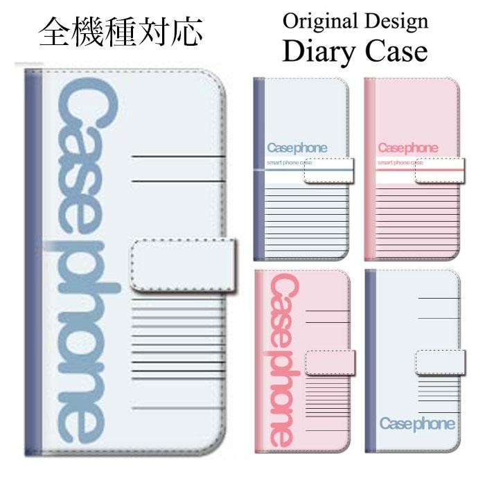 iPhone8 plus iphone7ケース 全機種対応 大学ノート スマホケース ノート ノートデザイン 手帳型 手帳 デザイン notebook ユニークなデザイン 面白い 人気 売れている iPhone6s iPhone6s キャンパスノート タイプ