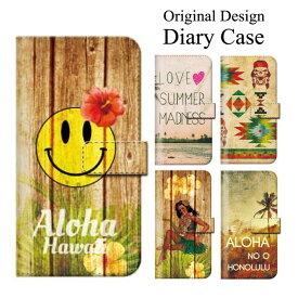 スマホケース ネイティブ エスニック ニコちゃん ethnic ハワイ ハワイアン アロハ iphone8 ケース 送料無料 iphone7 plus 手帳型 iphonexs galaxy xperia android Optimus