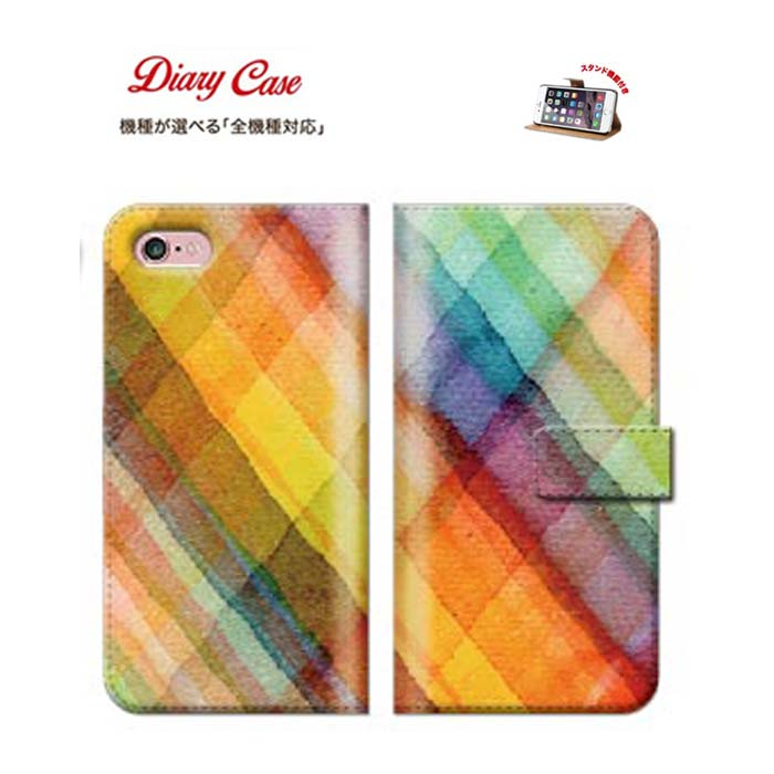 iphone7ケース iPhone6S Xperia Z3 Compact Disney Mobile SH-02G ARROWS NX F-02G AQUOS ZETA SH-01G GALAXY s6 Edge SC-04G SC-05G SH-04H SH-02H SV F-03H NX DM-02H SC-02H SC-01H SO-04H SO-03H SCV33 SOV33