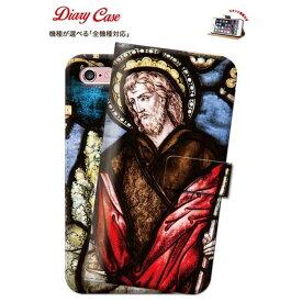 iphone7ケース キリスト 神 god 手帳型 iPhone6s 全機種対応! イラスト デザイン ケース スマートフォン ケース スマホカバーgalaxy s6 edge xperia Z3 Z4 SO-03G SC-05G SC-04G Disney mobile SH-02G SH-03G F-04G iphone7ケース