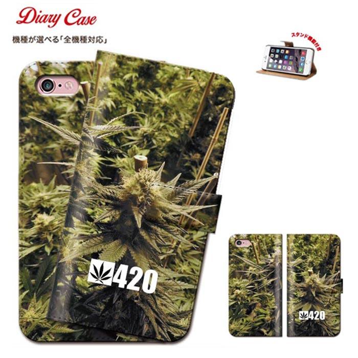 iPhone8 plus iphone7ケース weed 420 marijuna green smoke マリファナ 大麻 ガンジャ ganja 草 緑 メディカル 薬草 健康 THC アイフォンケース スマートフォン 全機種 スマホカバー 携帯ケース
