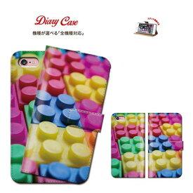 iPhone8 plus iphone7ケース LEGO lego ブロック カラフル 可愛い colerfull アイフォンケース スマートフォン 全機種 スマホカバー 携帯ケース