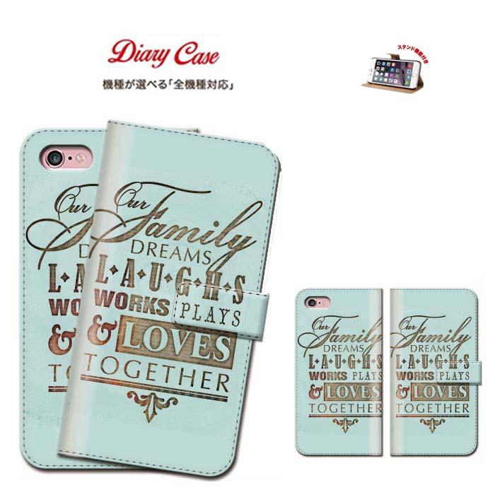 iPhone8 plus iphone7ケース 送料無料 全機種対応 SC-01H SO-03H SO-01H SOV32 SHV32 HTV31 Xperia z5 z4 z3 iPhone6s plus S F-04G SHV32 Zenfone 2 URBANO V02 SH-04H SH-02H SV F-03H NX DM-02H SC-02H SC-01H SO-04H SO-03H SCV33 SOV33