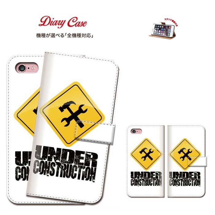 iPhone8 plus iphone7ケース 送料無料 全機種対応 SC-01H SO-03H SO-01H SOV32 SHV32 HTV31 Xperia z5 z4 z3 iPhone6s plus S F-04G SHV32 Zenfone 2 URBANO V02 NX DM-02H SC-02H SC-01H SO-04H SO-03H SCV33 SOV33
