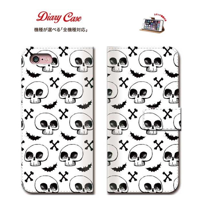 iPhone8 plus iphone7ケース 全機種対応 手帳型 ダイアリー スマホ ケース カバー 携帯 スマートフォン skull スカル メキシカンスカル ドクロ 髑髏 どくろ 骸骨 ガイコツ 骨 ホネ ハロウィン ハロウィーン halloween suger skull