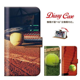 iPhone8 plus iphone7ケース XperiaZ5 Xperia Z5 SO-01H SOV32 501SO sports スポーツ 全機種対応 手帳型 ブック型 ダイアリーケース テニス tennis テニスボール 王子様 ラケット ボール