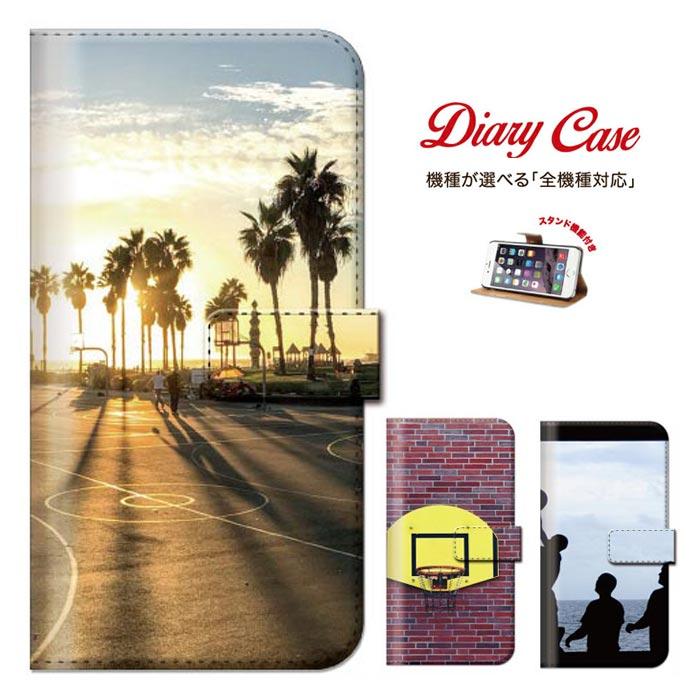 iPhone8 plus iphone7ケース XperiaZ5 Xperia Z5 SO-01H SOV32 501SO sports スポーツ 全機種対応 手帳型 ブック型 ダイアリーケース basket ball バスケ バスケ部 ストリート ダンク