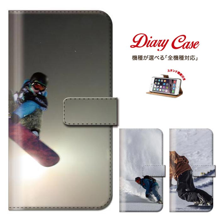iPhone8 plus iphone7ケース XperiaZ5 Xperia Z5 SO-01H SOV32 501SO sports スポーツ 全機種対応 手帳型 ブック型 ダイアリーケース スノボー スノーボード snow winter ウィンター スポーツ