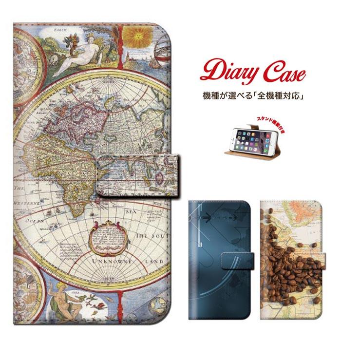 iPhone8 plus iphone7ケース 世界 ワールド 国旗 東京 america newyork paris ローマ ブラジル アメリカ XperiaZ5 Xperia Z5 SO-01H SOV32 501SO 全機種対応 手帳型 ブック型 ダイアリーケース メール便 送料無料